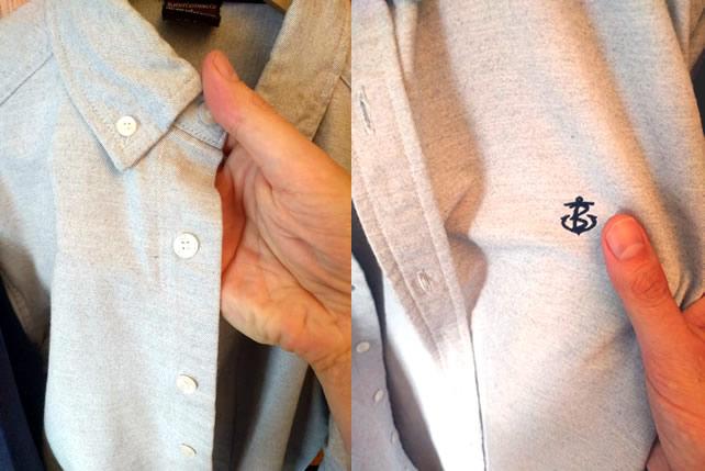 Blakely Clothing